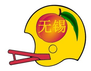Wuxi Peaches Football Helmet Two